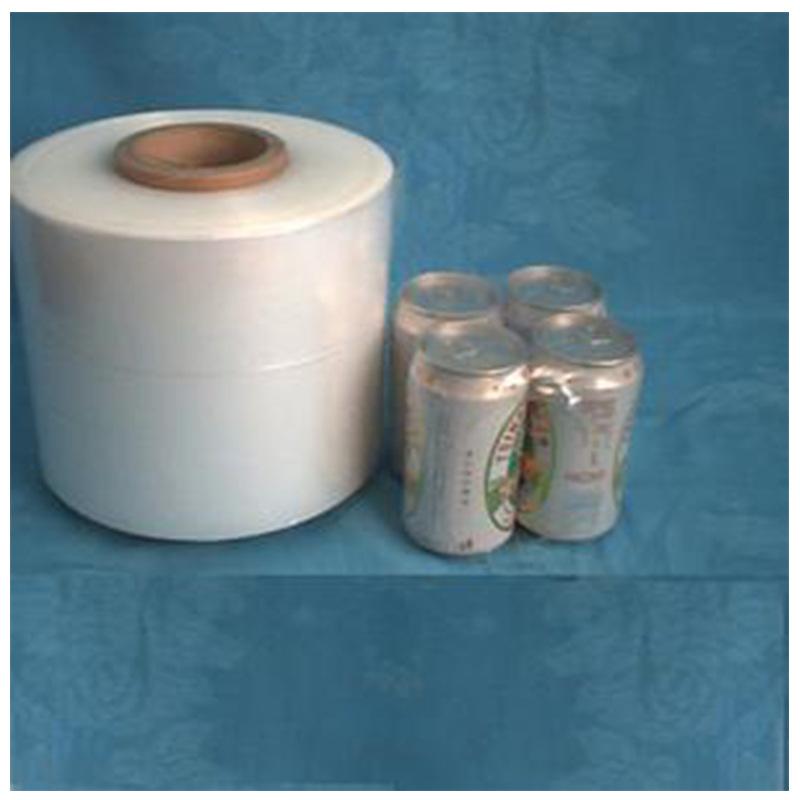 厂家直销塑料包装PE塑料吸塑自封袋 环保透明日用品食品 包装定制