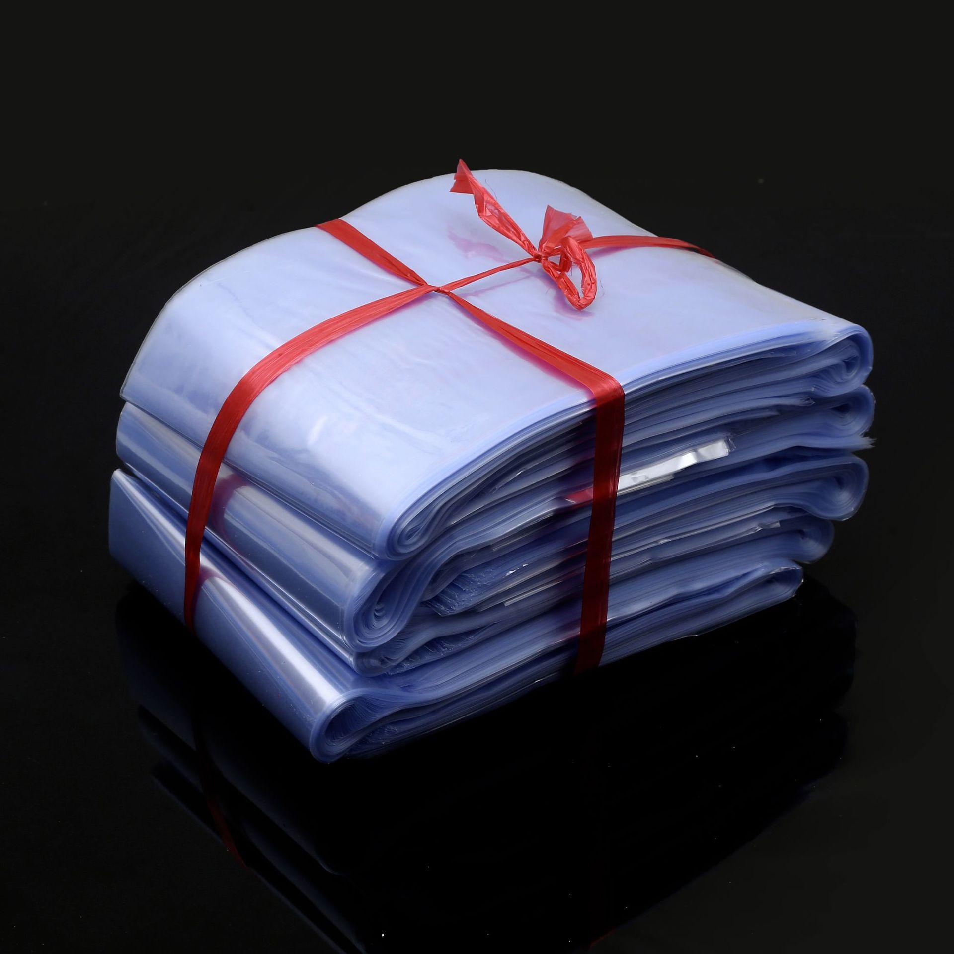 直销防尘防潮透明塑料包装袋自封口热收缩膜化妆品日用品包袋定做