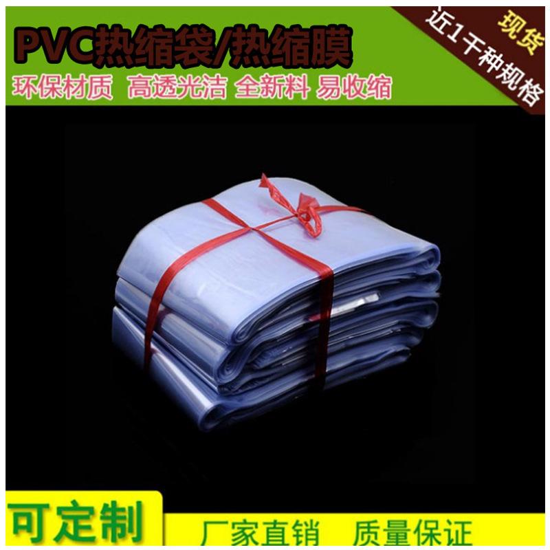 http://www.hechisl.com/data/images/product/20190122133104_785.jpg