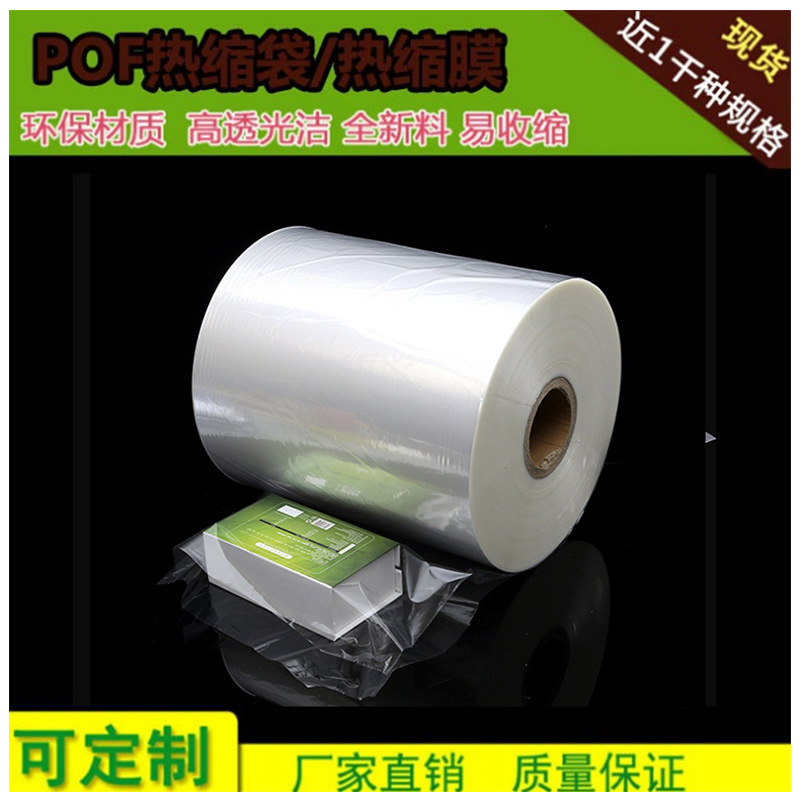 http://www.hechisl.com/data/images/product/20190122134949_445.jpg