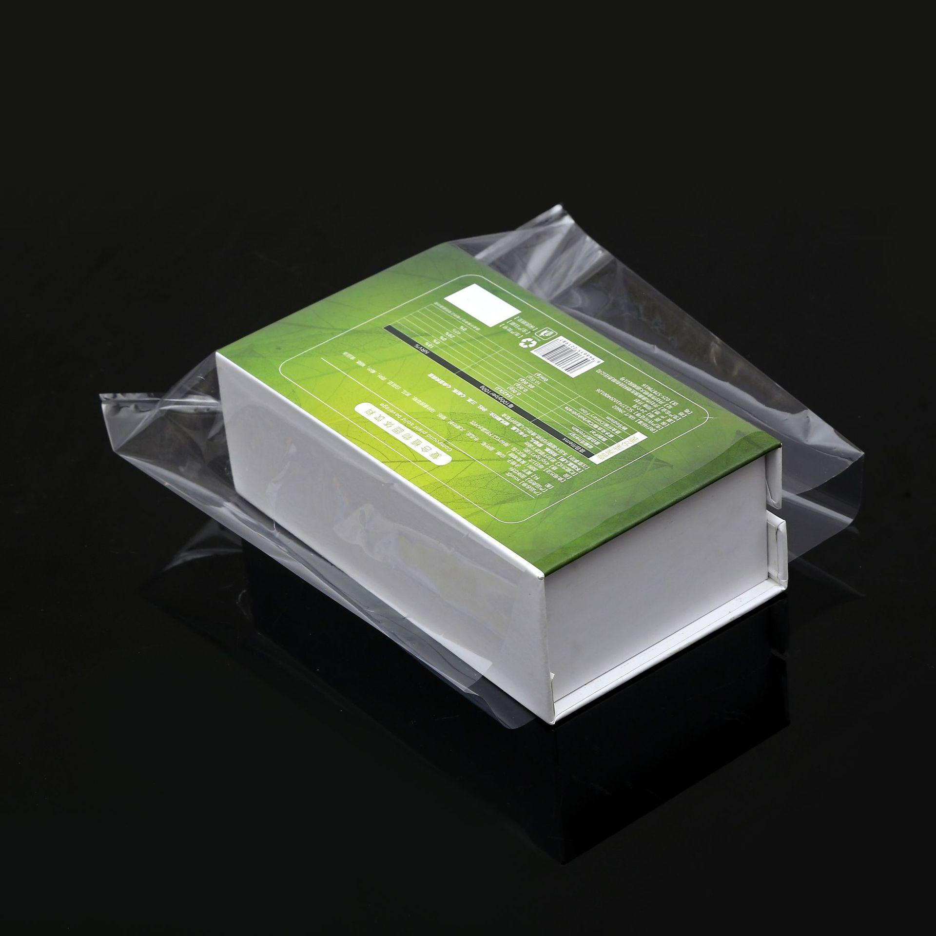 厂家直销包装防潮防尘塑料袋PVC热收缩膜日用品食品通用包装 定制