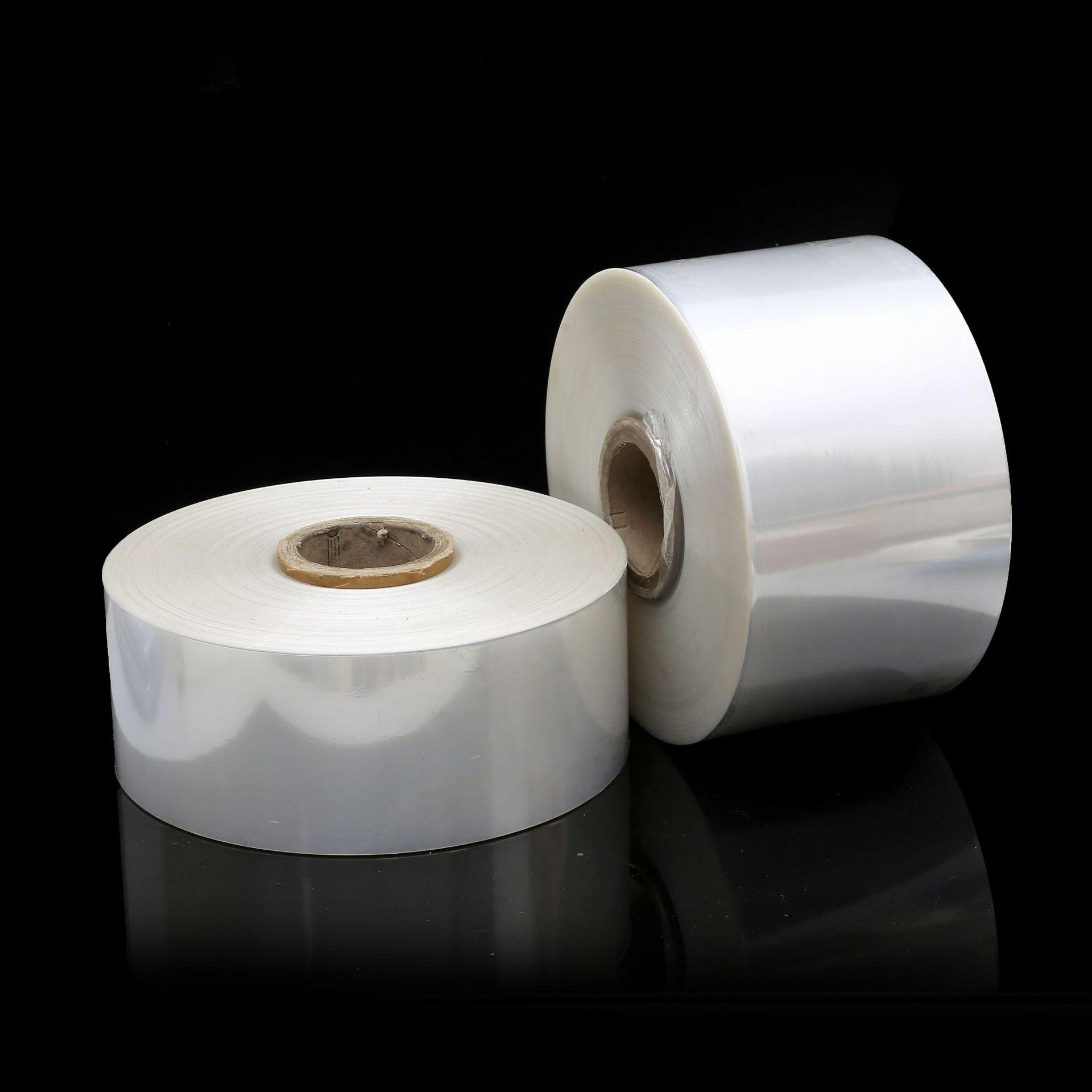 一次性产品包装袋瓶口热缩膜袋环保透明热收缩膜用品包装膜定制