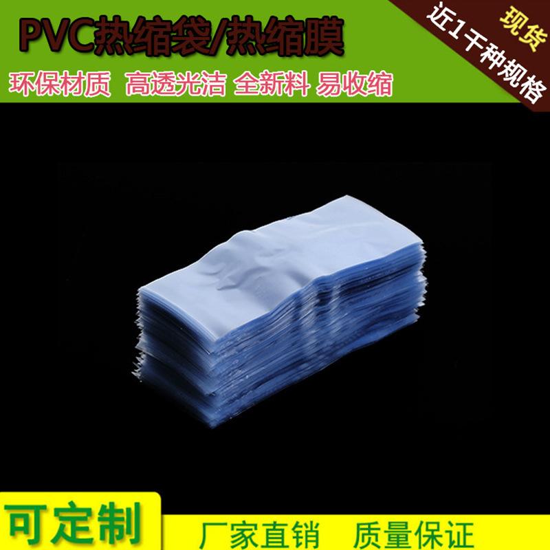 http://www.hechisl.com/data/images/product/20190122144413_993.jpg