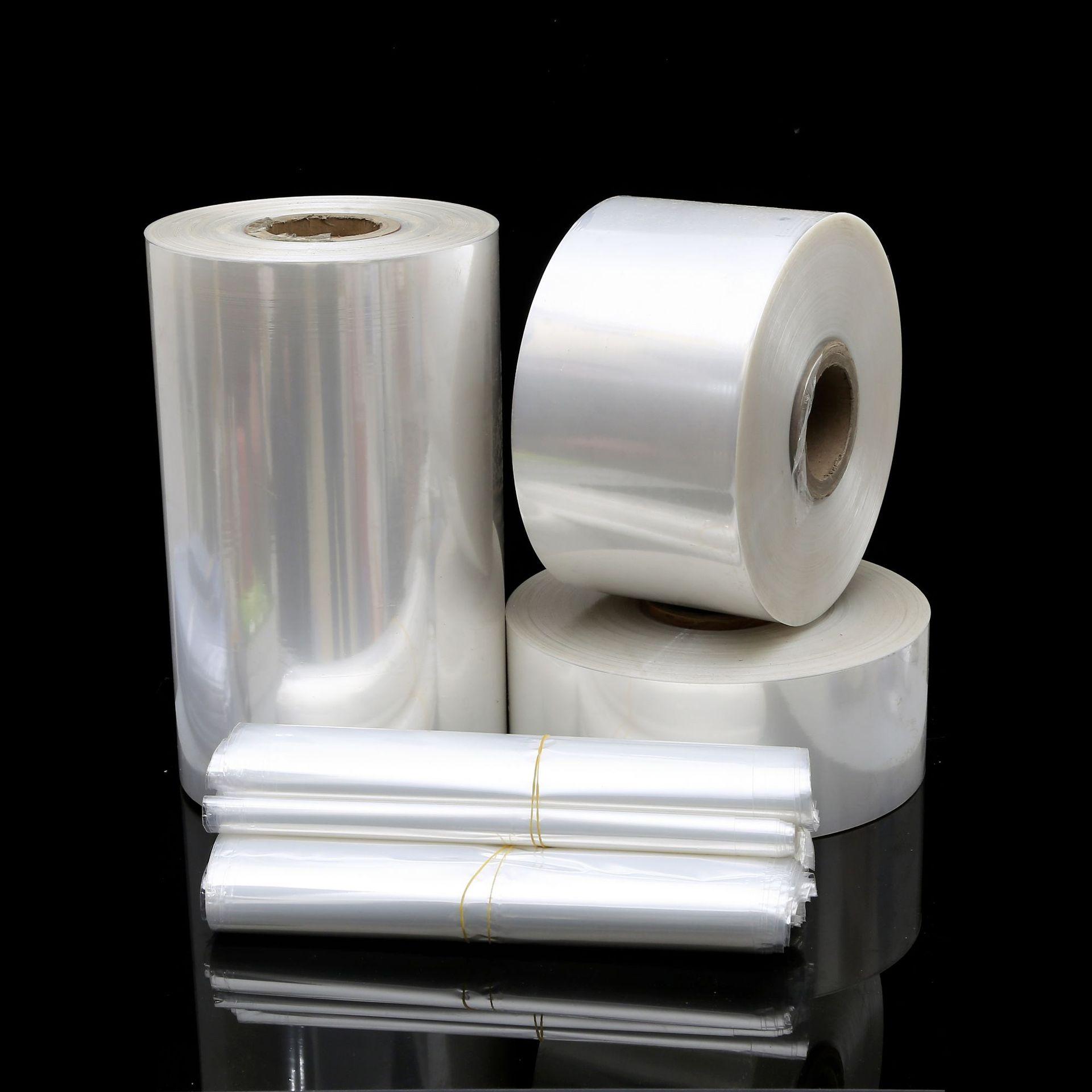 厂家供应定做热收缩袋环保收缩膜定制POF平封袋平口袋环保袋批发