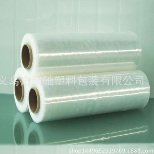 厂家直销PE透明环保拉伸打包塑料薄膜 缠绕保护膜 包装膜批发定做